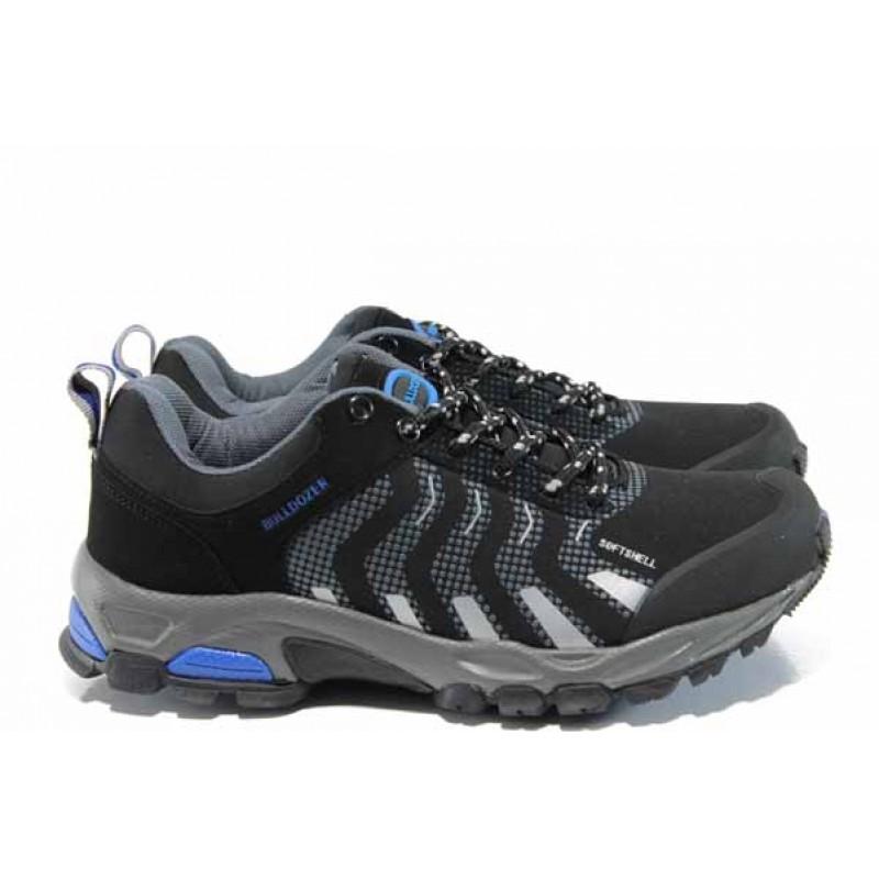 sportni-obuvki-mes