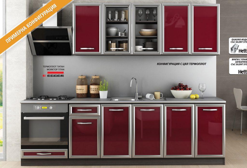 модулна система луксозни кухни